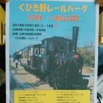 KIMG4342.JPG