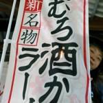 KIMG4636.JPG