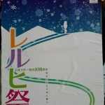 KIMG5218_3.JPG