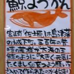 KIMG1528.JPG