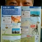 KIMG7034_2.JPG
