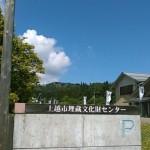 KIMG7485.JPG