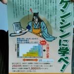 KIMG7709.JPG