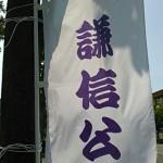KIMG7923.JPG
