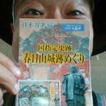 KIMG8359.JPG