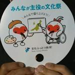 KIMG8465.JPG