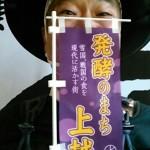KIMG8661.JPG
