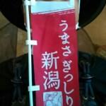 KIMG8663.JPG