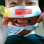 KIMG9623_2.JPG