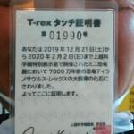 KIMG9661.JPG