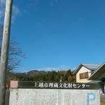 KIMG3664.JPG