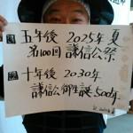 KIMG3690_3.JPG