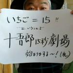 KIMG4032_2.JPG