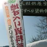 KIMG5460.JPG
