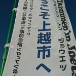 KIMG7156.JPG