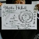 KIMG6960_2.JPG