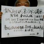 KIMG7464.JPG