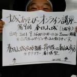 KIMG7464_2.JPG
