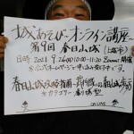 KIMG7464_3.JPG
