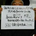 KIMG7466.JPG